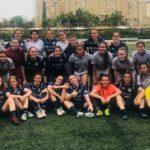 IV Trofeo Nettie Honeyball Temporada 2018/2019